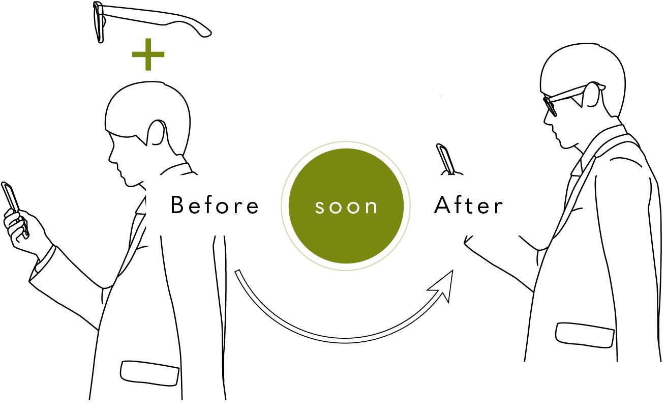 イラストの重なり合った線・パスの不要な部分を消す方法(イラスト素材を