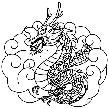 龍(ドラゴン)のサムネイル