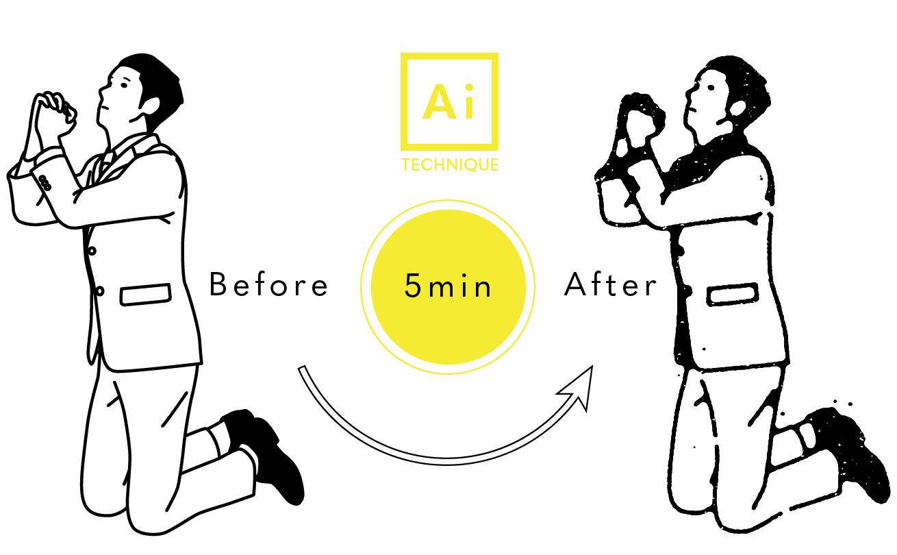 5分で完成illustratorでイラストをスタンプ風にかすれ加工する方法