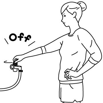 ガスの元栓を締めようのサムネイル