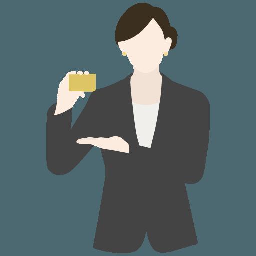 カード会員を増やす人のカラーサンプル